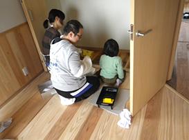 家族参加型こころ育む家づくり