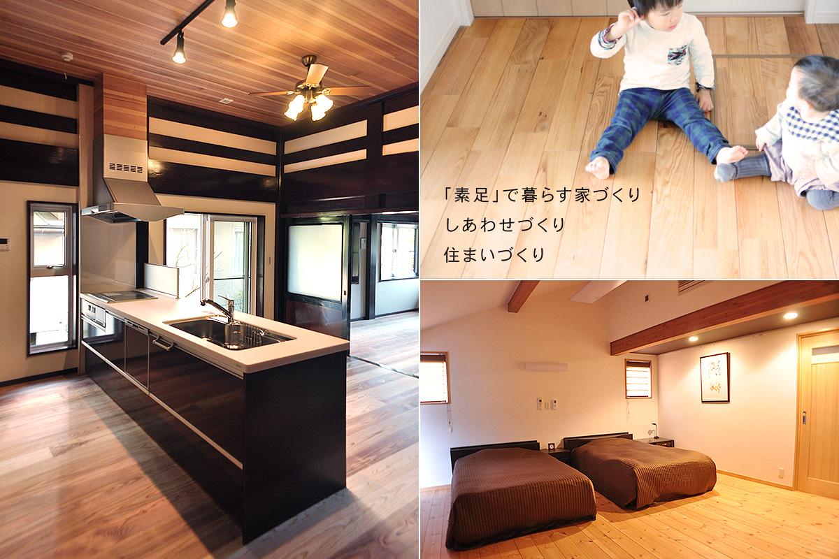 「本当にいい家を建てたい」を理念に。 イメージ画像